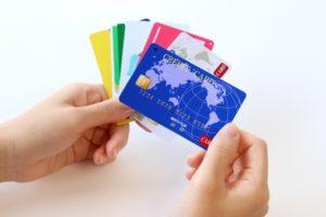 【学生必見】世界一周や海外旅行におすすめのクレジットカード9選を目的別にご紹介します!!