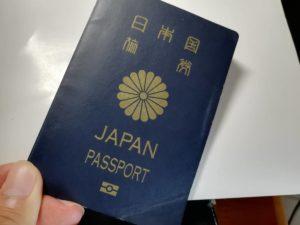 日本に帰国できない!?海外でパスポート紛失した僕がその再発行手順と対処法を徹底解説